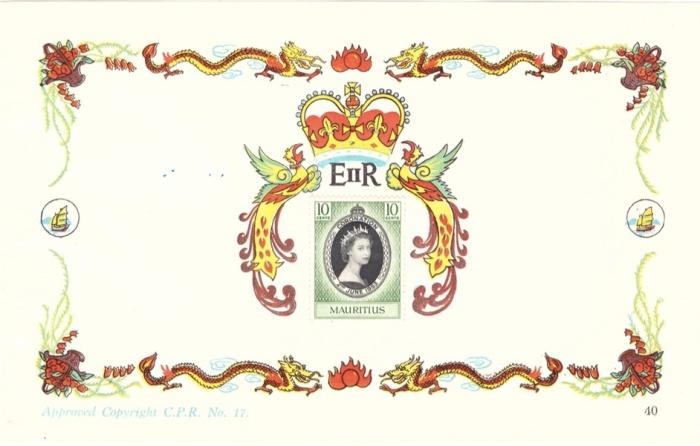 1953 Coronation comm sheet