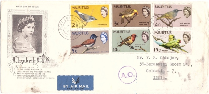 1968 special bird issue special cover