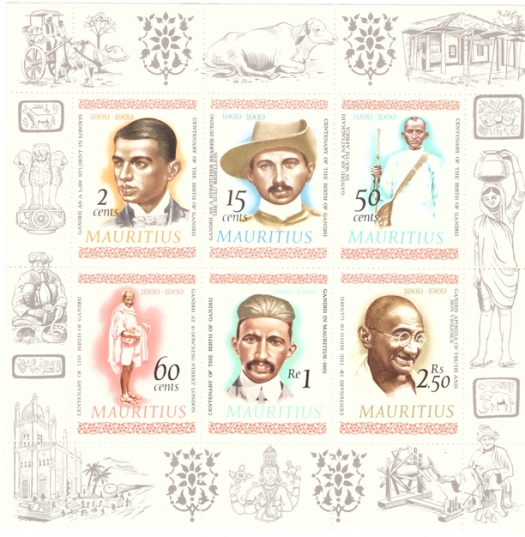 1969 MS Gandhi