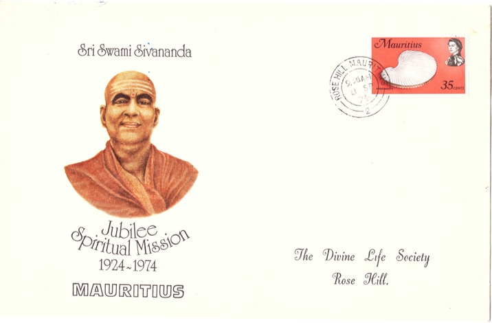 1974 8 Sep - Sivananda Jubilee