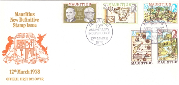 1978 12 March - New definitive stamp issue 1
