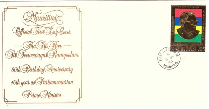 1980 8 Sep - 80th birth anniversary SSR