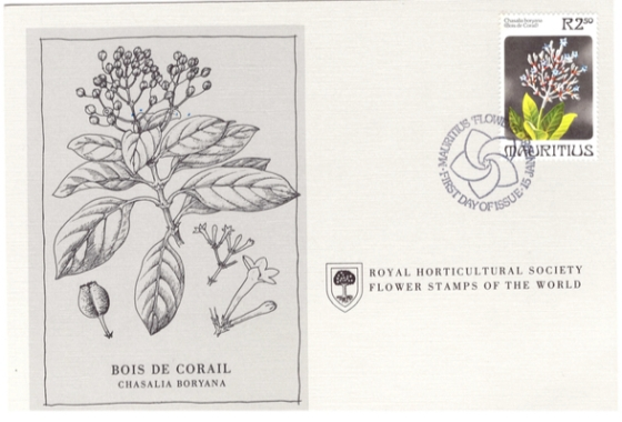 1981 15 Jan - Royal horticultural society postcard2