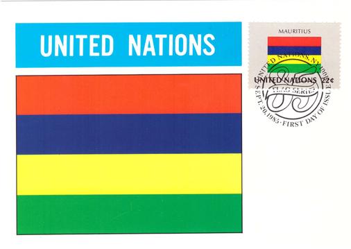 1985 20 Sep - Flag series UN_2