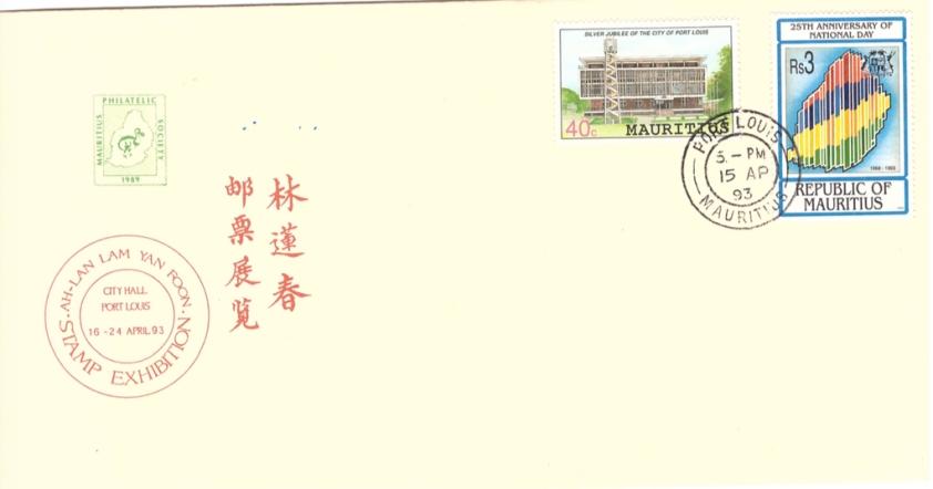 1993 - Ah-Lan Lam Yan Foon exhib SC