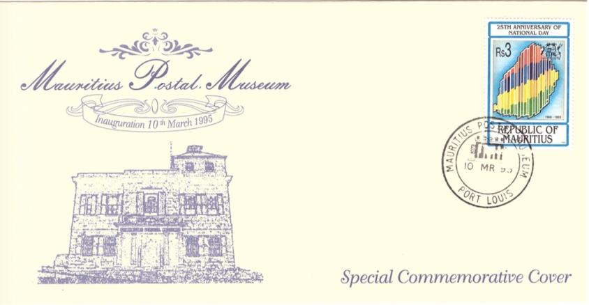 1995 10 March - inauguration Mauritius Postal Museum