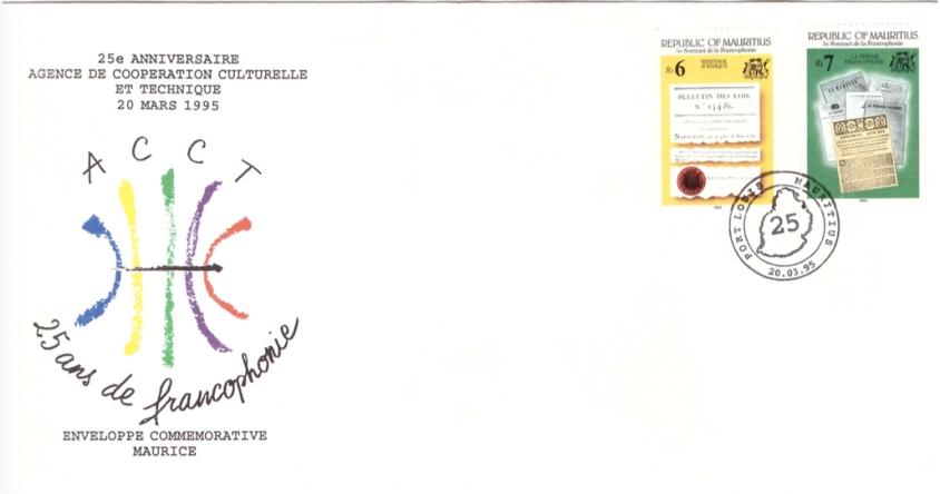 1995 20 March - 25e anniversaire ACCT SC