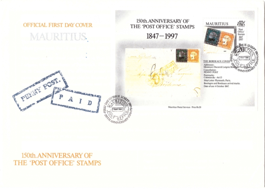 1997 22 Sep - 150 anniv post office stamps sheet cover