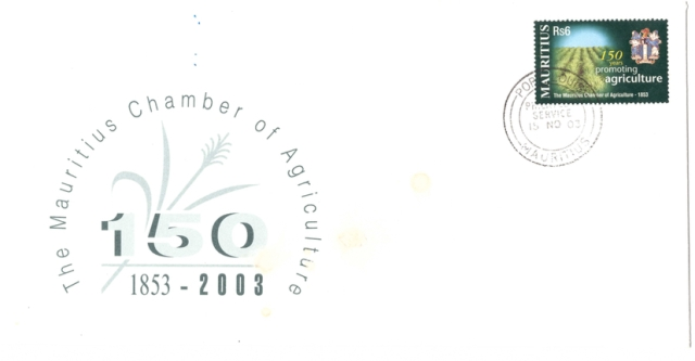 2003 15 Nov - 150 anniversary MCA