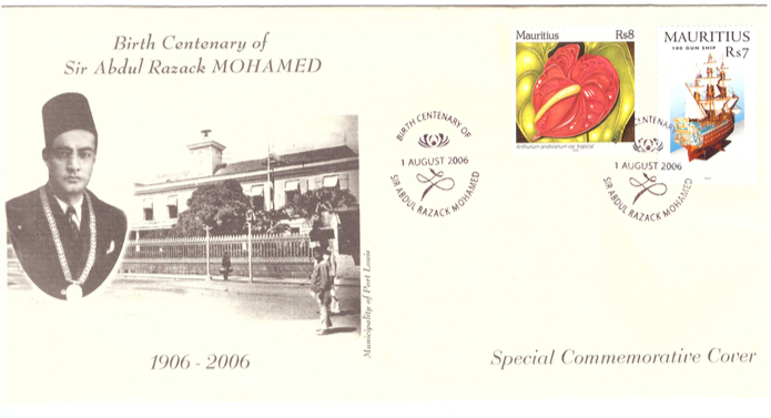 2006 1 Aug - Birth centenary of R. Mohamed