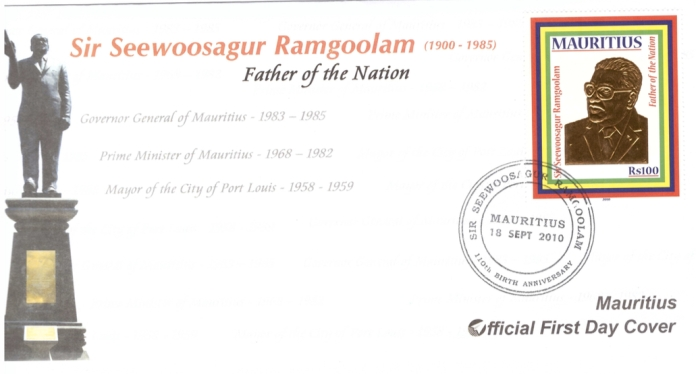 2010 18 Sep - SSR Father of Nation
