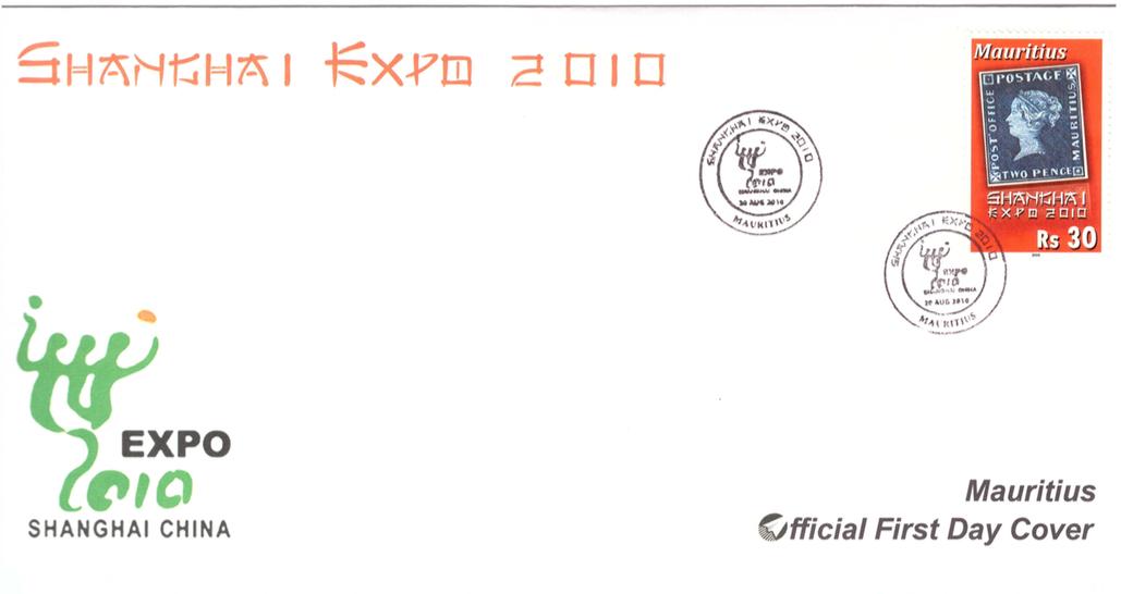 2010 20 Aug - Shanghai Expo 2010