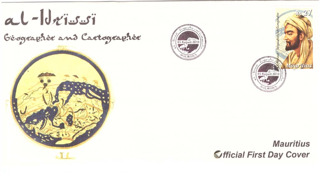 2010 5 Aug - Al Idrissi