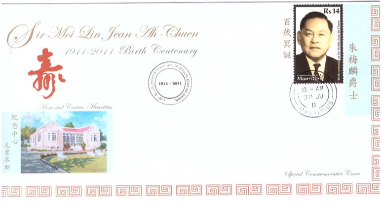 2011 30 June - Birth centenary Ah Chuen