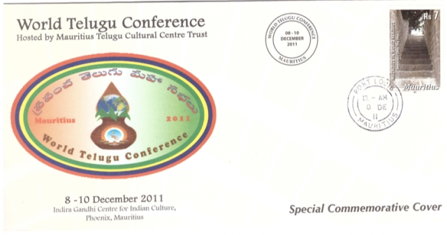 2011 8 Dec - World Telegu Conference