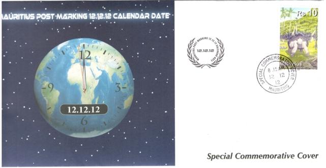 2012 12 Dec - Mauritius post marking calendar date.jpg