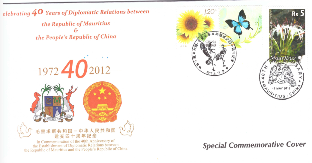 2012 17 May - 40th anniv sino-Mru diplomatic_1