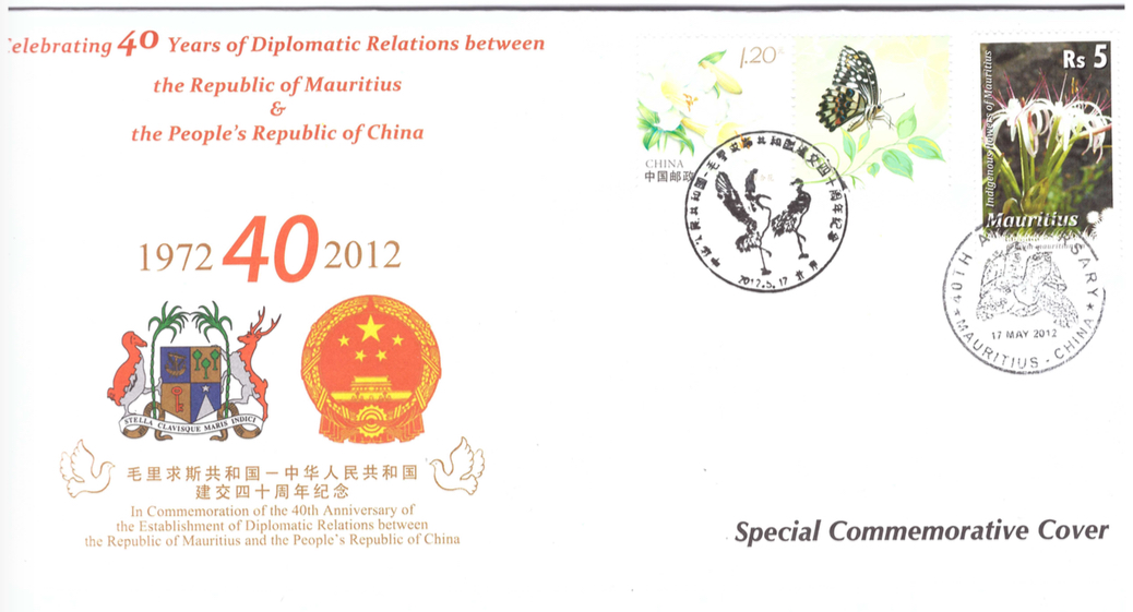 2012 17 May - 40th Anniv Sino-Mru diplomatic_10