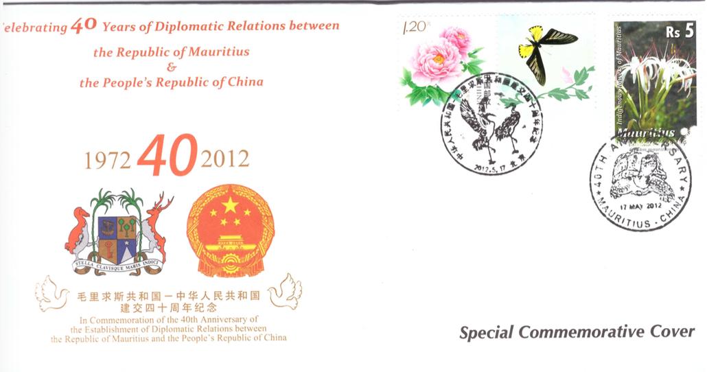 2012 17 May - 40th Anniv sino-Mru diplomatic_4