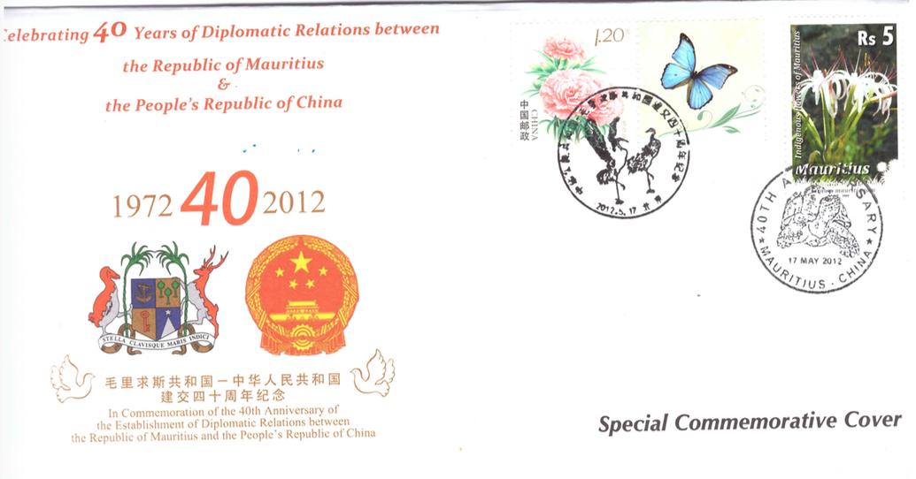 2012 17 May - 40th anniv sino-Mru diplomatic_5