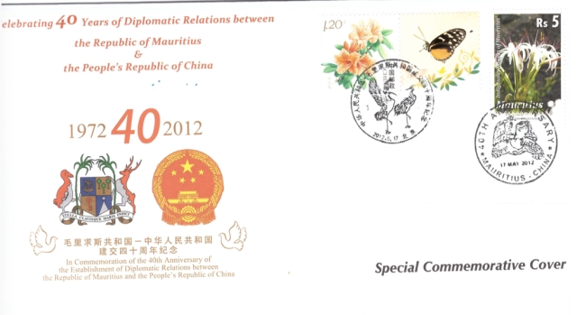 2012 17 May - 40th Anniv Sino-Mru diplomatic_7