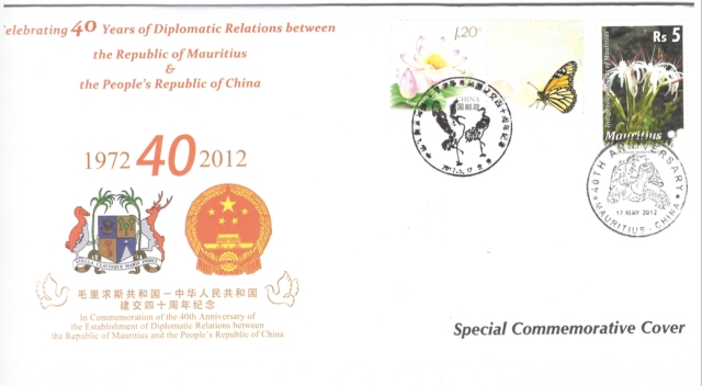 2012 17 May - 40th anniv Sino-Mru diplomatic_8