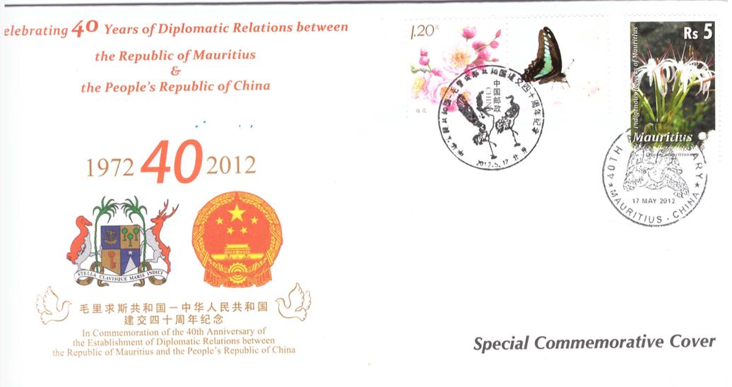 2012 17 May - 40th Anniv sino-Mru diplomatic_9