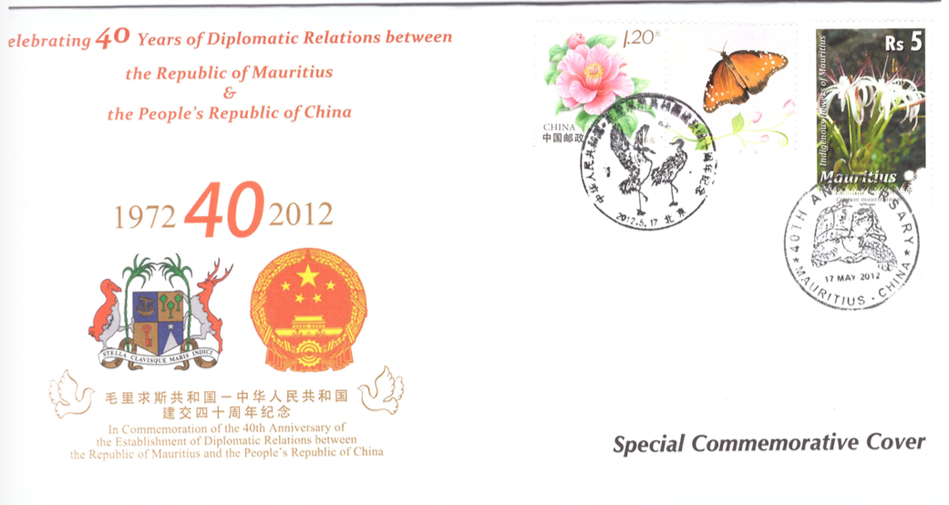 2012 17 May - 40th year sino-Mru diplomatic_2