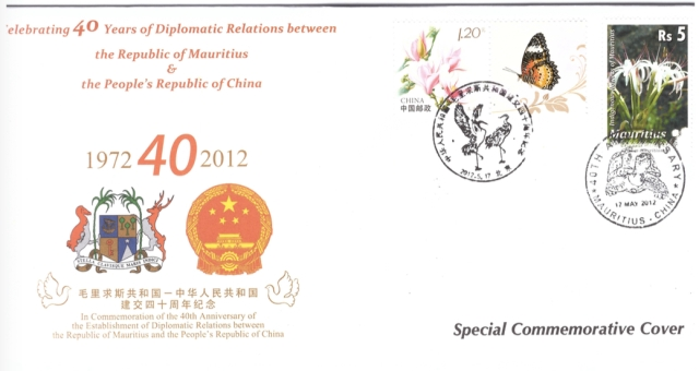 2012 17 May_40th Anniv Sino-Mru diplomatic_6