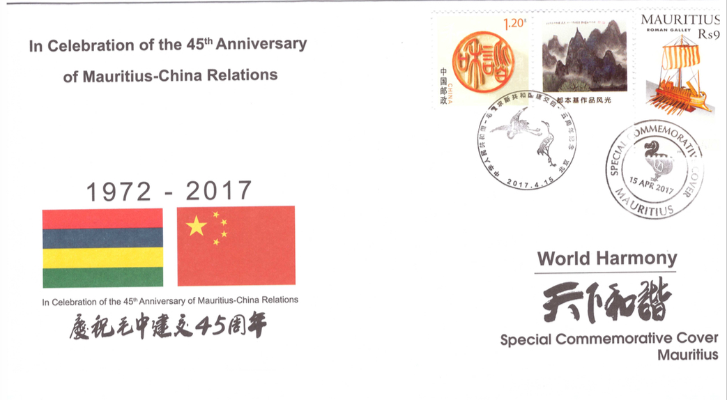 2017 15 April - 45th Anniv China Mauritius relations_4