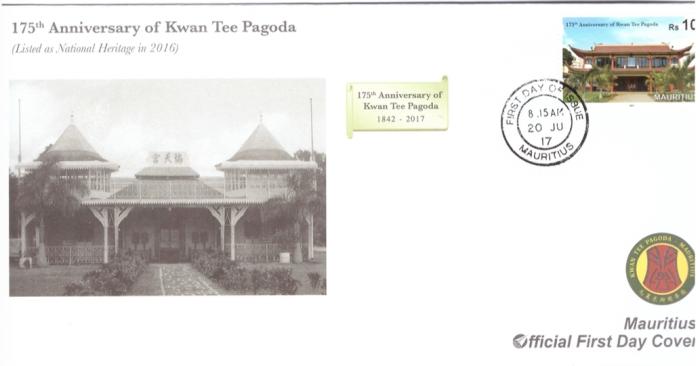 2017 Kwan Tee Pagoda