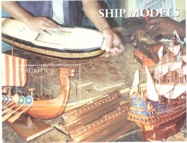 MC ship model 2005