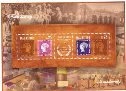 MS Mauritius Post 2