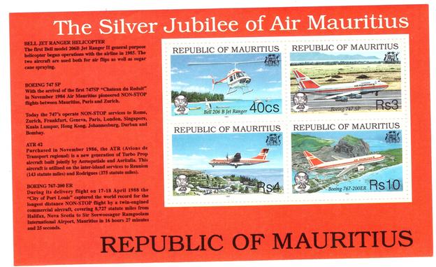 MS Silver Jubilee Air Mtius