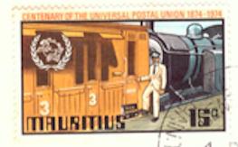 UPU railway stamp