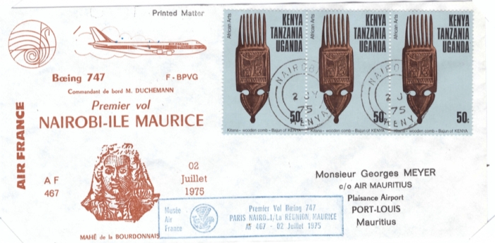 1975 AF Nairobi