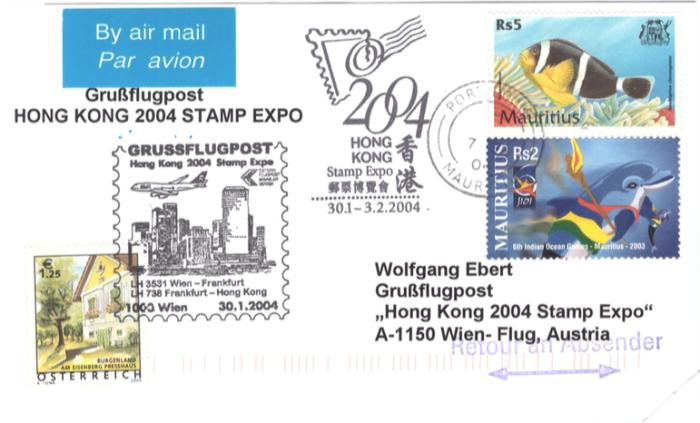 2004 HongKong_2