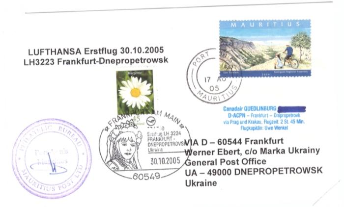 2005 LH Ukraine_2